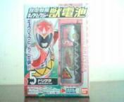 獣電戦隊キョウリュウジャー獣電池5ドリケラ