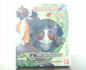 ウィザードリング7仮面ライダーアマゾン