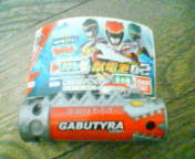 獣電池02(ガシャポン)