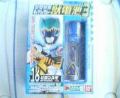 獣電戦隊キョウリュウジャー獣電池3