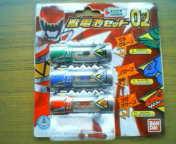 獣電池セット 02