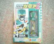 獣電戦隊キュウリュウジャー獣電池2ザクトル