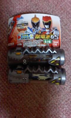 獸電池05(ガシャポン)