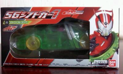 SGシフトカー1