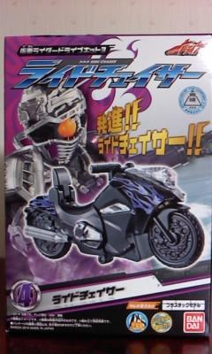 仮面ライダードライブキット3