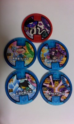 妖怪メダル零Vol<br />  ・4