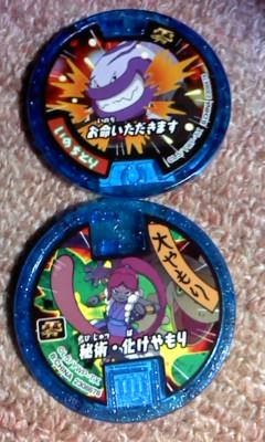 妖怪メダル零