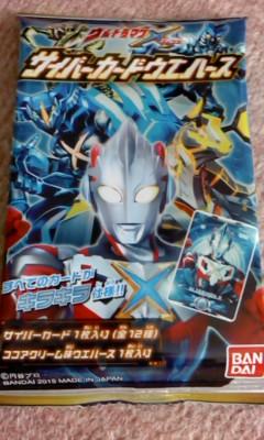 ウルトラマンXサイバーカード