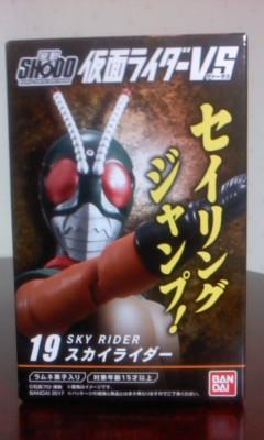 SHODO仮面ライダーVS
